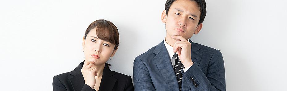 FAQ 採用に関するよくある質問